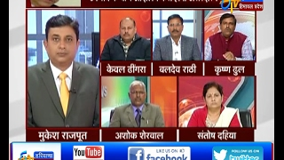 Big Bulletin- Jat agitation: CM Khattar slams Jat leader Yashpal Malik- On 2nd Feb 2017