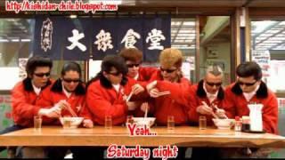 Oretachi ni wa doyoubi shikanai sub español. Para http://Kishidan-c...