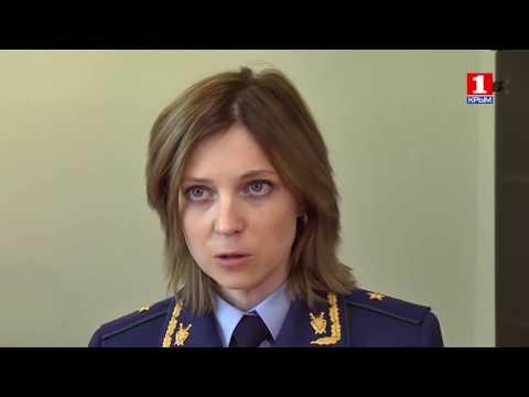 наталия поклонская эро видео