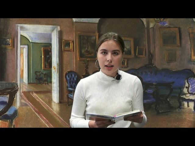 Изображение предпросмотра прочтения – КристинаКаютина читает произведение «Когда я один» И.С.Тургенева