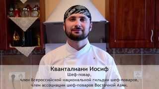 Королевский куриный суп - рецепт от шеф-повара Кванталиани Иосифа