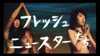 Repeat youtube video JIGOKU (1999) a.k.a. Japanese Hell Trailer