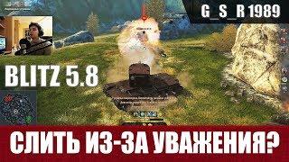 WoT Blitz - Возвращение КВ-2 и стоит ли отдавать победу- World of Tanks Blitz (WoTB)