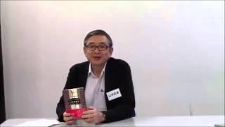 関東支部ビブリオバトル 山本武彦「ペナンブラ氏の24時間書店」ロビン・スローン