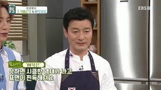최고의 요리 비결 - 천상현의 조기매운탕과 어묵볶음_#001