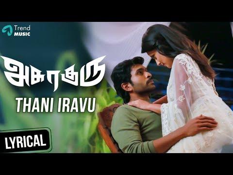 Thani Iravu Song Lyrical   Asuraguru Movie   Vikram Prabhu   Mahima Nambiar   Ganesh Raghavendra