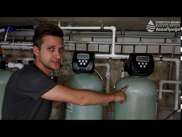 Видеоинструктаж заказчиков по установленной системе очистки воды