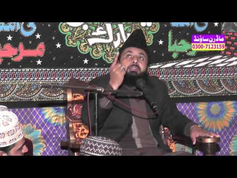 Qari Imtiaz Hussain Asad Best HD Biyan By Modren Sound Sialkot 03007123159