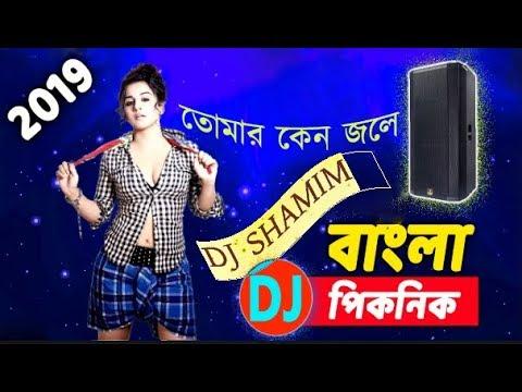 new-dj-gan-2019-|-bangla-dj-song-2019-|-ডিজে-গান-২০১৯-|-durga-puja-dj-song-2019-|-dj-shamim