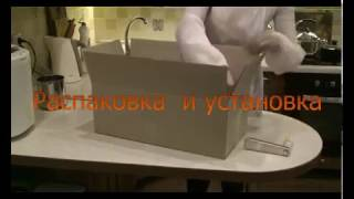 Тестораскаточная машина (тестораскатка) ручная Farina 400 обзор,  отзывы. Можна купить для дома