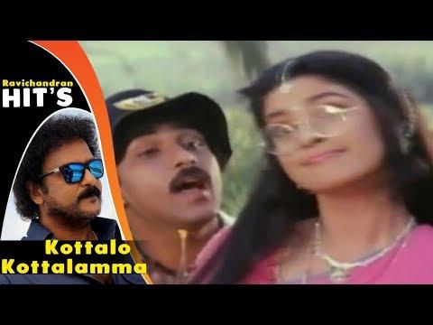 Ravichandran Hit Songs   Kottalo Kottalamma Song   Kindarajogi Kannada Movie   Juhi Chawla