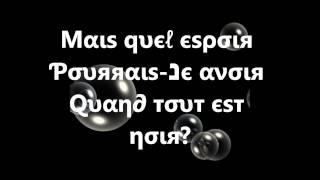 Mylène Farmer ~ Ainsi soit-je {paroles}