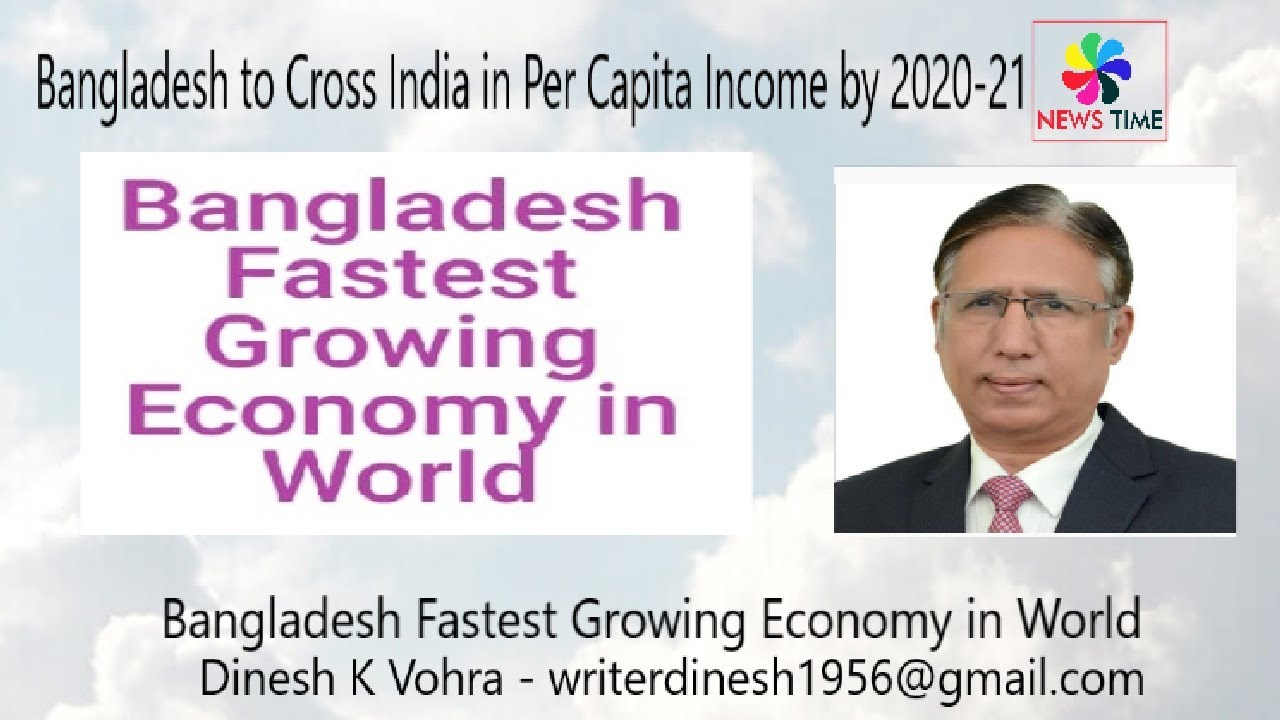 Bangladesh Fastest Growing Economy, To Cross India in Per Capita Income,  News Time, Dinesh K Vohra