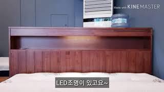 씰리sealy침대동탄점, 쥬노 퀸Q매트리스, 원목LED…