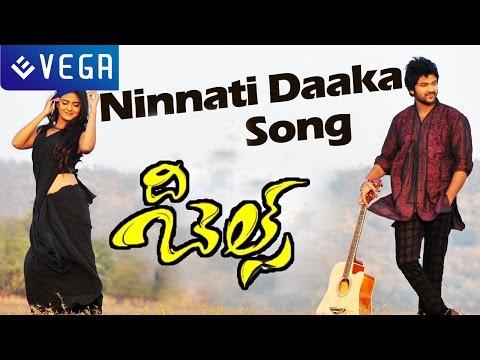 The Bells Movie : Ninnati Daaka Song : Latest Telugu Movie 2015