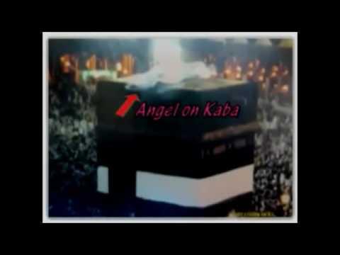 Allah Ka Mojza in KHANA KABA. NEW VIDEO.