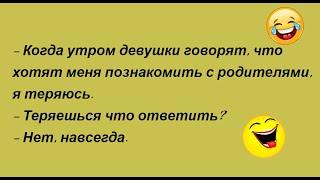 Анекдоты Подборка анекдотов Выпуск 11