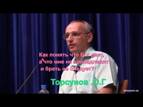 Официальный сайт Олега Геннадьевича Торсунова