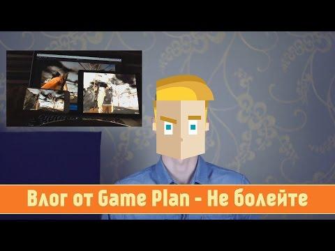 Игры для Samsung GT S5230 скачать бесплатно на телефон 240x400
