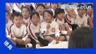 2017年 #16-3 海ダンス③ | 海と日本PROJECT in とくしま