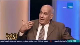 مساء القاهرة | يفتح ملف الشباب المفرج عليهم بعفو رئاسي - 24 أغسطس