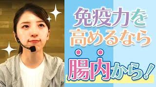 松井絵里奈のすっぴん美人を目指して 松井絵里奈 検索動画 14