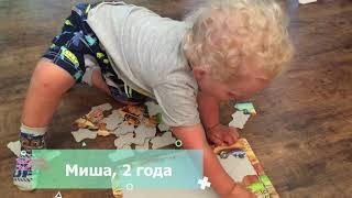 Ребенок 2 года собирает пазлы в 30 деталей