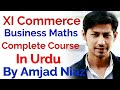 Business Maths Complete Course Series