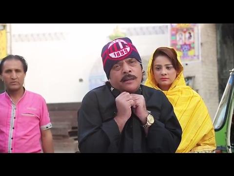 Shahid Khan, Afreen Pari, Jahangir Khan, Laila Nawab - Pashto HD film SAUDAGAR Official Trailer