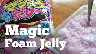 Magic Foam Jelly Japanese Candy Kit - Whatcha Eating?