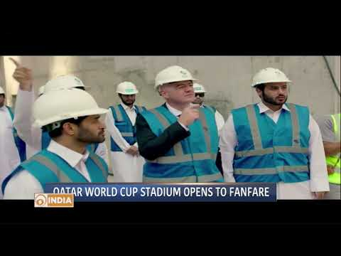 First Football venue opens in Qatar ahead of 2022 World Cup | DD India