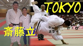 highschool JUDO competition in TOKYO【関東高等学校柔道大会東京都予選】