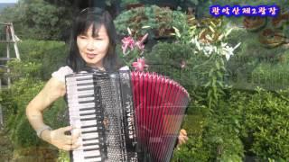 찔레꽃 --  아코디언  이상희연주