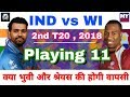 IND vs WI ,2nd T20 - Playing 11 of Both Teams As Bhuvi Target Returns |  Nostra Pro