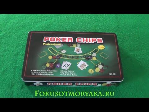 Обзор Покерного Набора POKER CHIPS на 300 Фишек с Сукном / Наборы для Покера #покер