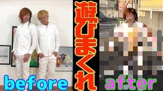 【子ども心大切】第1回!白服どれだけ汚せるか対決!! thumbnail