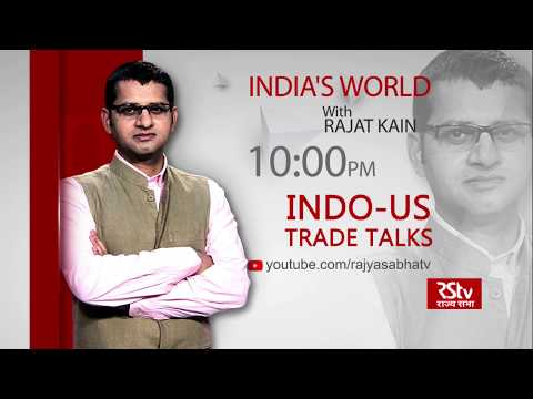 Teaser - India's World - Indo-US Trade Talks | 10 PM
