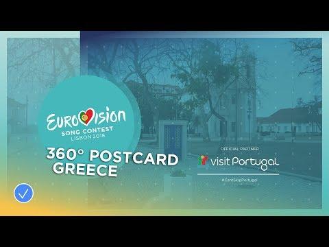 360 Ílhavo – Yianna Terzi's Postcard  Eurovision 2018