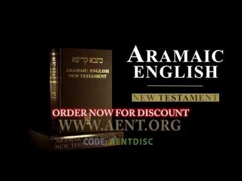 Hebrew New Testament