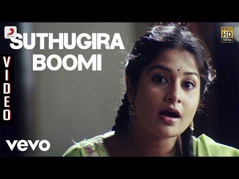 Kanagavel Kaakka - Suthugira Boomi  Video | Karan, Haripriya | Vijay Antony