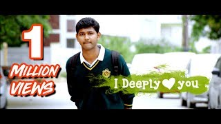 I Deeply Love You | Heart Touching Love Short Film Telugu | With English Subtitles