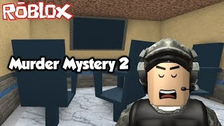 Roblox | Murder Mystery 2 / WHAT DID I SAY?!