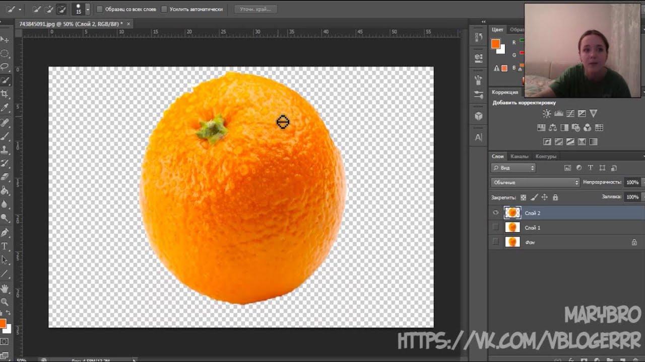 Как сделать png картинку в фотошопе
