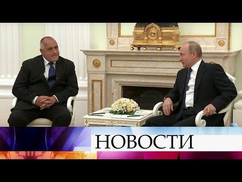 Владимир Путин принял в Кремле премьер-министра Болгарии Бойко Борисова.