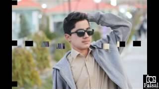 khan faisal passenger famlley photos