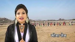 i love you chhattisgarhi movie