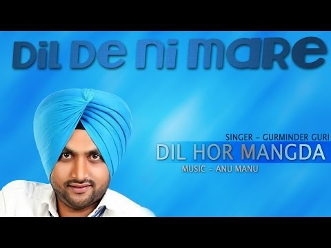 dil hor mangda honey singh mp3