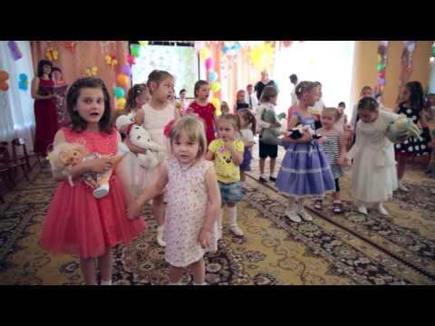 Выпускной детский сад видео и фото съёмка Www Infofo.ru