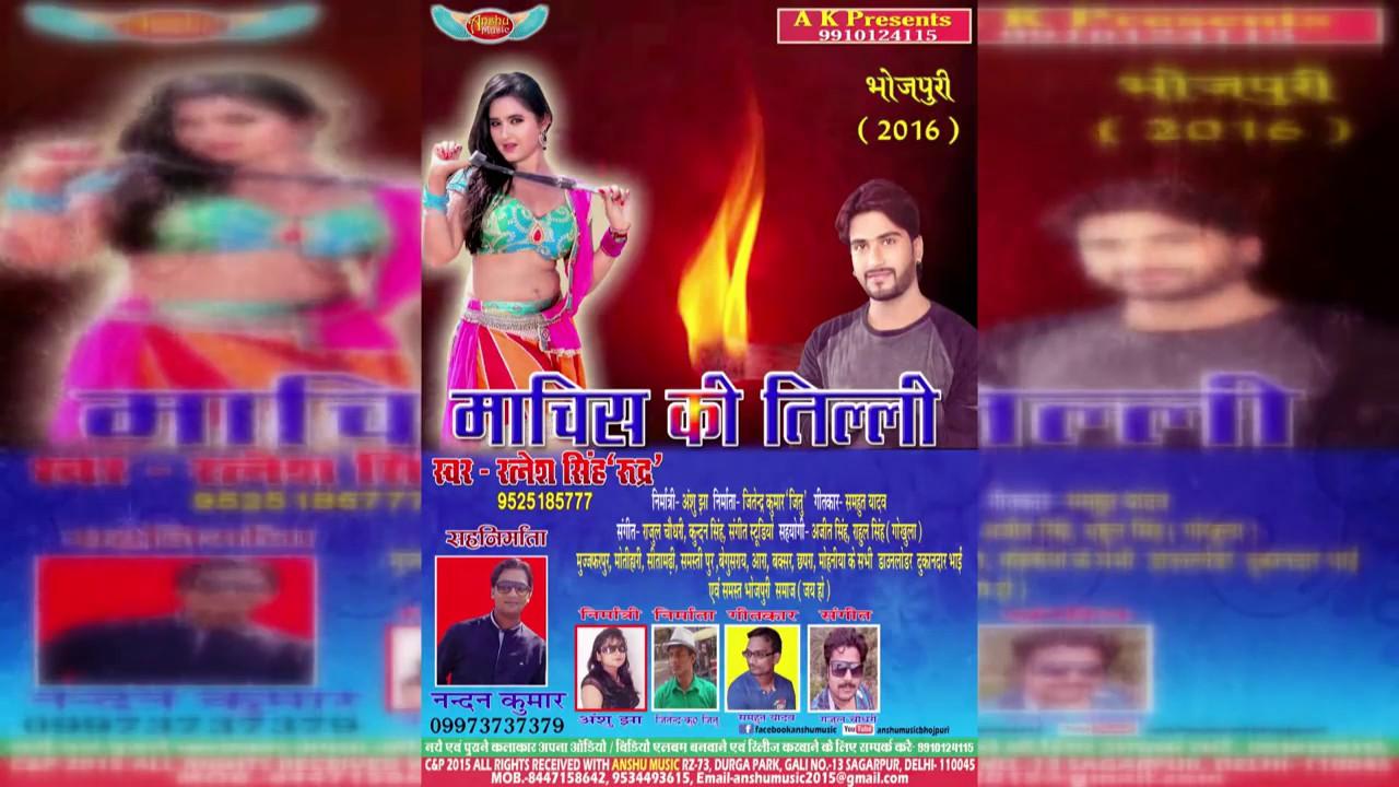Bhojpuri Video Song Hd Wallpaper Pankaj Gupta Mobile Number