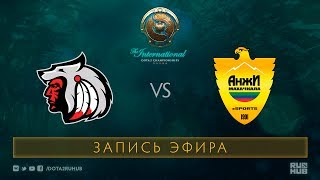 Comanche vs Anji, The International 2017 Qualifiers [V1lat, GodHunt]